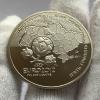 Памятная монета Украины 5 гривен Евро-2012 Киев 2011 года