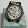 Мужские наручные часы Чайка СССР