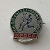 Командирские механические часы Амфибия СССР антимагнитные