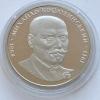 Юбилейная монета Украины 2 гривны Коцюбинский 2004 года