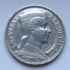 монета 5 латвийских лат