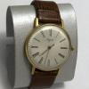Наручные мужские часы Луч из СССР позолота тонкий корпус
