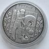 Памятная монета Украины 10 гривен Гутник 2012 года серебро