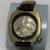 часы Аврора СССР 1 МЧЗ позолоченные