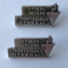 Памятная монета Украины 10 гривен Данило Галицкий 1998 года серебро