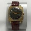 наручные часы Corsar