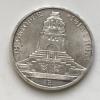 Старинная монета Германии из серебра
