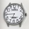Наручные мужские часы Чайка Штурманские СССР