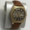 Мужские наручные часы Cornavin СССР