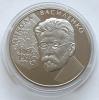Юбилейная монета Украины 2 гривны Николай Василенко 2006 года