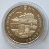 Юбилейная монета Украины 5 гривен Львовская область 2014 года