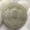 Юбилейная монета Украины 80 лет независимости 1998 года