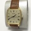 Мужские наручные часы Полет СССР