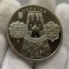 Памятная монета Украины 5 гривен Запорожье 2020 года