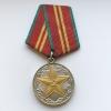 Медаль 15 лет безупречной службы ВС СССР