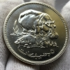 Монета 5 фунтов Судан бегемот
