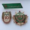 Медаль СССР за доблестный труд Ленин
