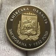 Карманные часы молния МВД за заслуги