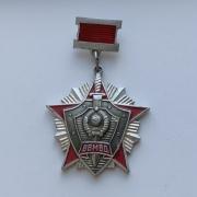 Командирские часы Восток не дорогие