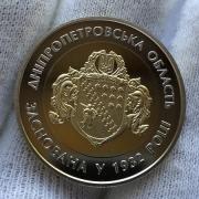 Мужские наручные часы Poljot 17 jewels made in USSR