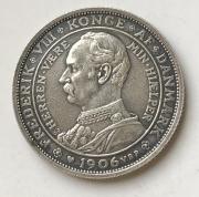 Монета две кроны Дания из серебра