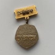 Мужские наручные часы Ракета механические из СССР