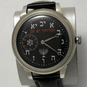 Мужские наручные часы Молния эпохи СССР