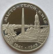 Интересная монета Украины