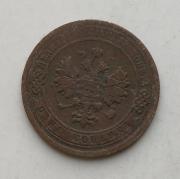 Мужские наручные механические часы СССР Ракета