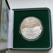 Монета Украины шведско-украинские союзы 2008 года