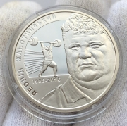 Монета Трояк серебро