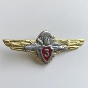 Наручные мужские часы Полет 2609 из СССР