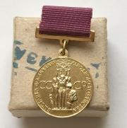 Женские часы кулон Заря 21 СССР камень позолоченные