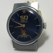 Мужские наручные часы Seconda 23 jewels СССР позолоченные