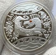 Серебряная памятная монета Украины 5 гривен Год Дракона 2012 года