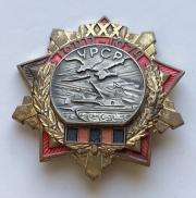 Значок СССР 30 лет освобождения Украины