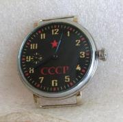 Мужские наручные часы Молния СССР марьяж прикольные