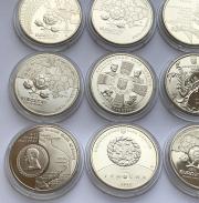 Монеты разных старн мира 21 шт № 35