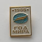 Карманные часы Молния СССР паровоз
