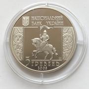 Юбилейная монета Украины 5 гривен Снятин 2008 года