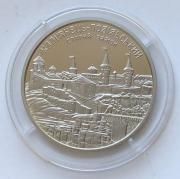 Памятная монета Украины 5 гривен Каменец-Подольский замок 2017 года