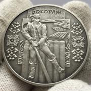 Мужские наручные часы Волна СССР ЧЧЗ редкие позолоченные