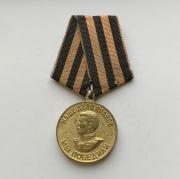 Наручные мужские часы СССР Кировские