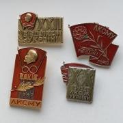 Мужские наручные часы Cornavin de luxe СССР 23 камня черные