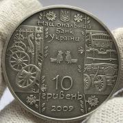 Наручные мужские часы СССР Кировские зубастик