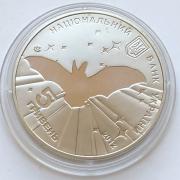 Памятная монета Украины 5 гривен рік кажана 2012 года
