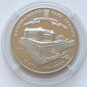 Юбилейная монета Украины 5 гривен Ужгород 2013 года