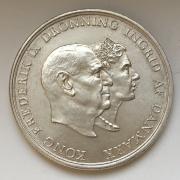 Монета Дании серебро