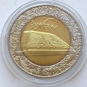 Памятная монета Украины 5 гривен Цымбалы 2006 года