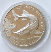 Памятная монета Украины 2 гривны Стерлядь 2012 года